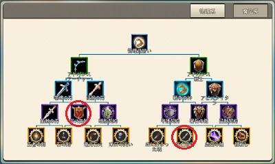 f:id:ilutan-game:20180901215137j:plain