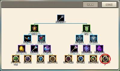 f:id:ilutan-game:20180901215652j:plain