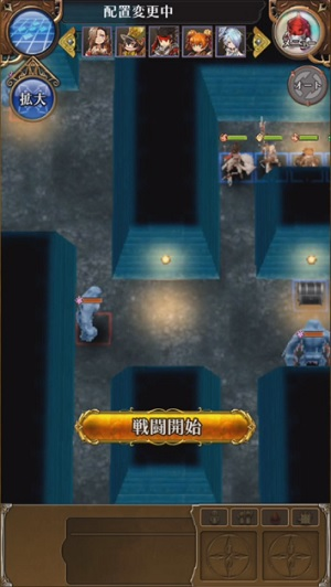f:id:ilutan-game:20180907152801j:plain