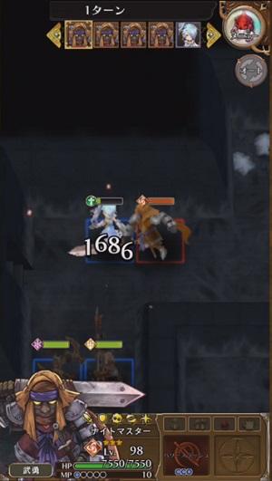 f:id:ilutan-game:20180919171658j:plain