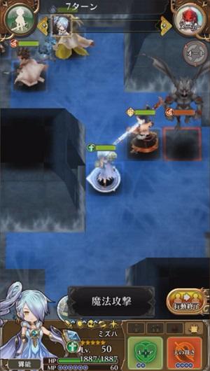 f:id:ilutan-game:20180919174815j:plain