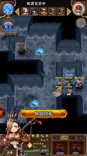 f:id:ilutan-game:20181001233140j:plain