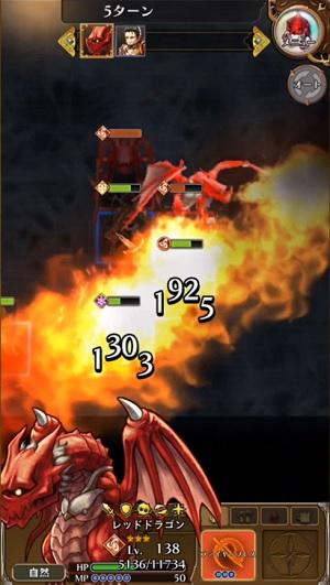 f:id:ilutan-game:20181002175129j:plain