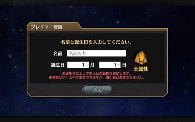 f:id:ilutan-game:20181201173921j:plain