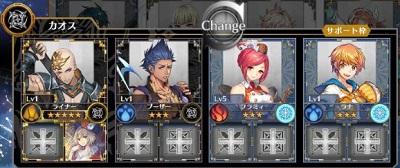 f:id:ilutan-game:20181201183108j:plain