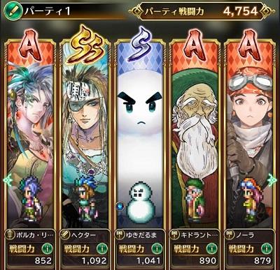 f:id:ilutan-game:20181207021132j:plain