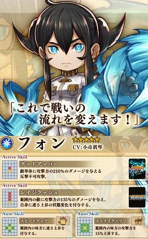 f:id:ilutan-game:20181213150744j:plain