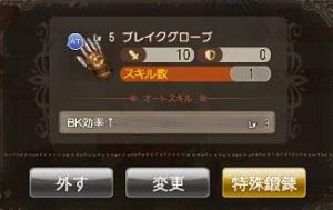 f:id:ilutan-game:20190414174522j:plain