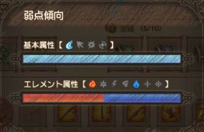f:id:ilutan-game:20190422181444j:plain