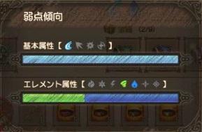 f:id:ilutan-game:20190504010341j:plain