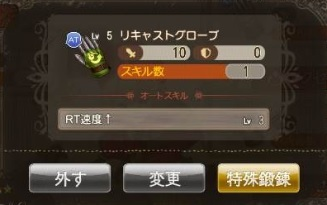 f:id:ilutan-game:20190509021322j:plain
