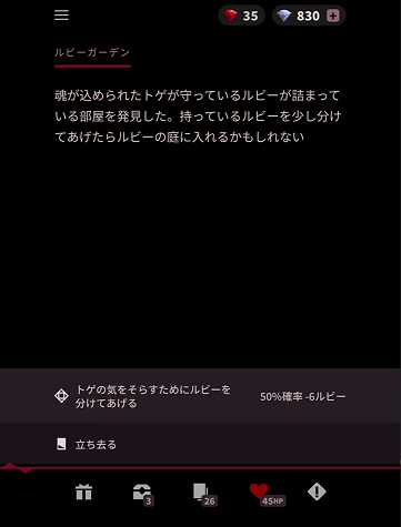 f:id:ilutan-game:20200803172545p:plain