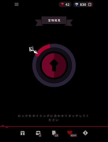 f:id:ilutan-game:20200803172630p:plain