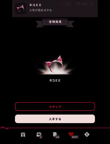 f:id:ilutan-game:20200803172640p:plain