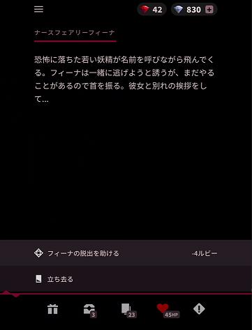f:id:ilutan-game:20200803172706p:plain