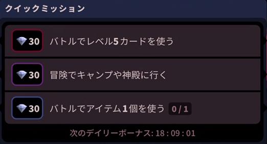 f:id:ilutan-game:20200808170534p:plain