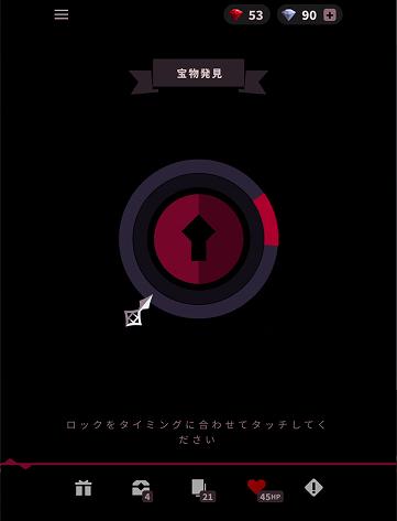 f:id:ilutan-game:20200819184443p:plain