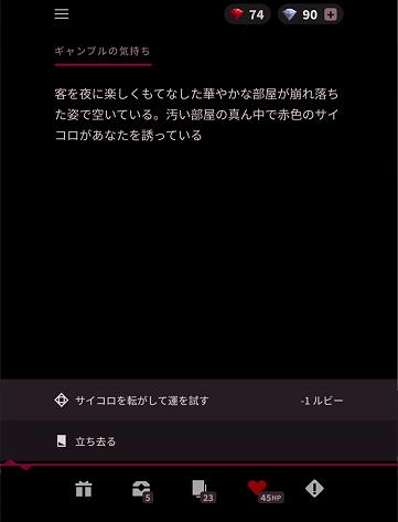 f:id:ilutan-game:20200819184718p:plain