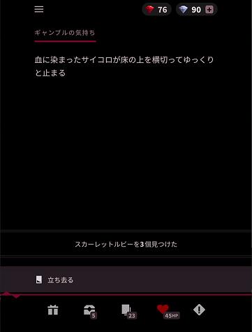 f:id:ilutan-game:20200819184726p:plain