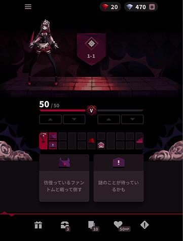 f:id:ilutan-game:20200831170949p:plain