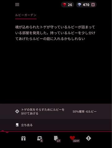 f:id:ilutan-game:20200831171415p:plain
