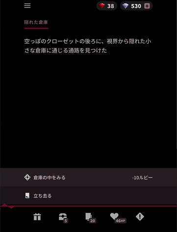 f:id:ilutan-game:20200906185224p:plain