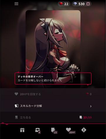 f:id:ilutan-game:20200906185343p:plain