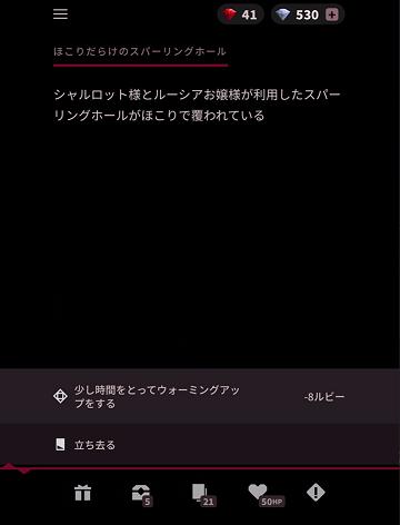 f:id:ilutan-game:20200906185414p:plain