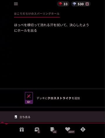 f:id:ilutan-game:20200906185428p:plain