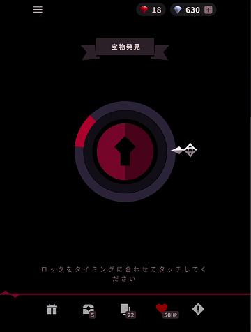 f:id:ilutan-game:20200914204107p:plain