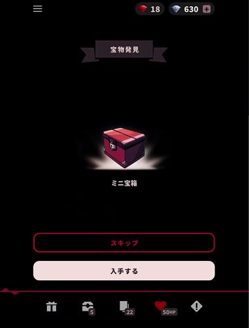 f:id:ilutan-game:20200914204117p:plain
