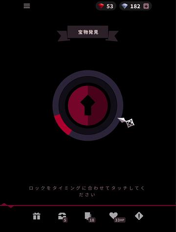 f:id:ilutan-game:20200923155521p:plain