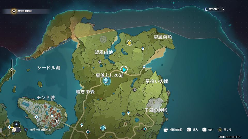 f:id:ilutan-game:20201001135759p:plain