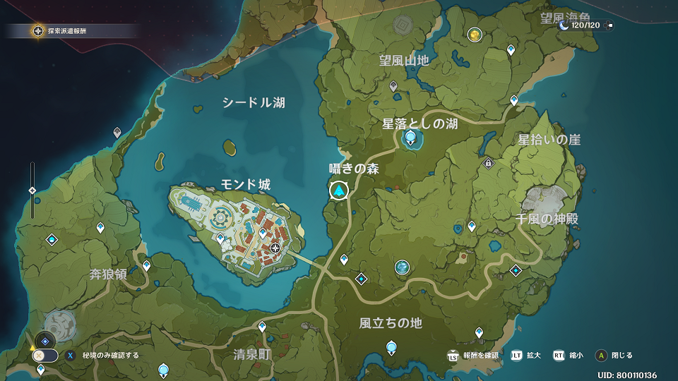 f:id:ilutan-game:20201001142407p:plain