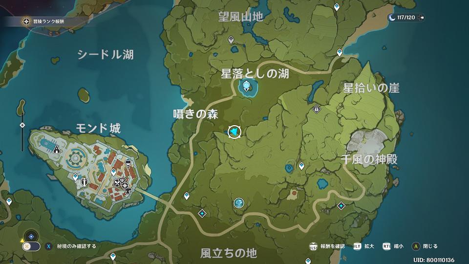 f:id:ilutan-game:20201001144934p:plain