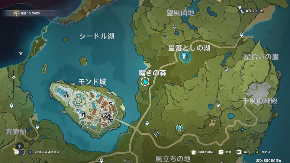 f:id:ilutan-game:20201001145223p:plain