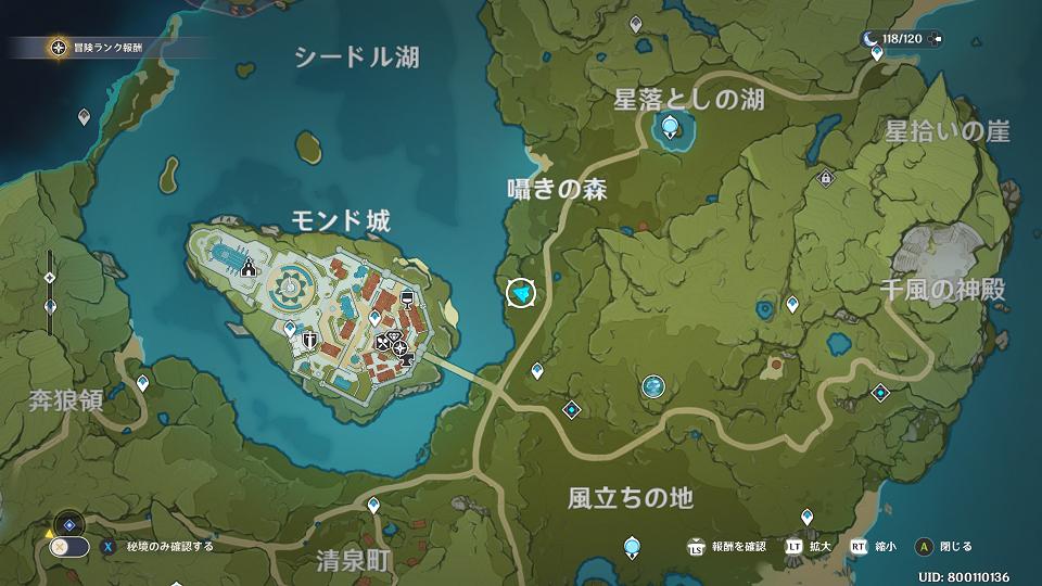 f:id:ilutan-game:20201001145746p:plain