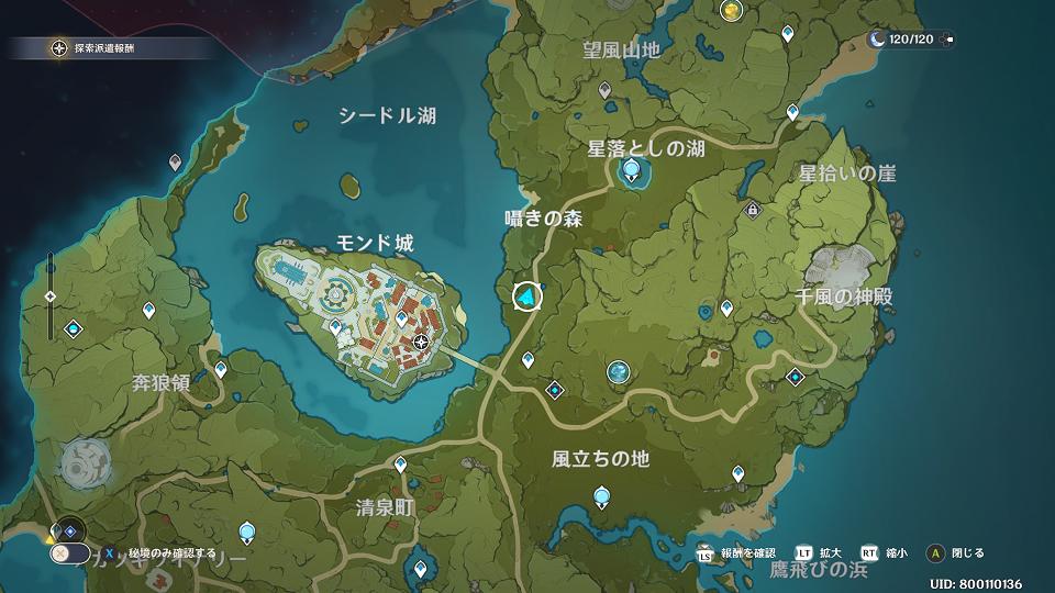 f:id:ilutan-game:20201001151308p:plain