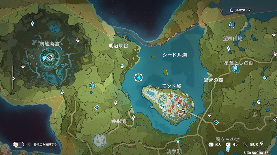 f:id:ilutan-game:20201002092147p:plain