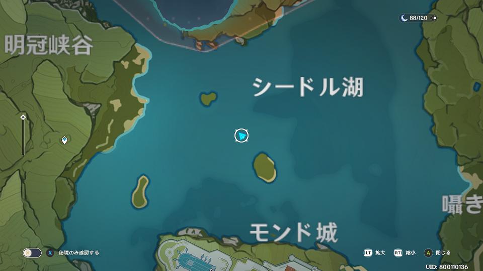 f:id:ilutan-game:20201002092936p:plain