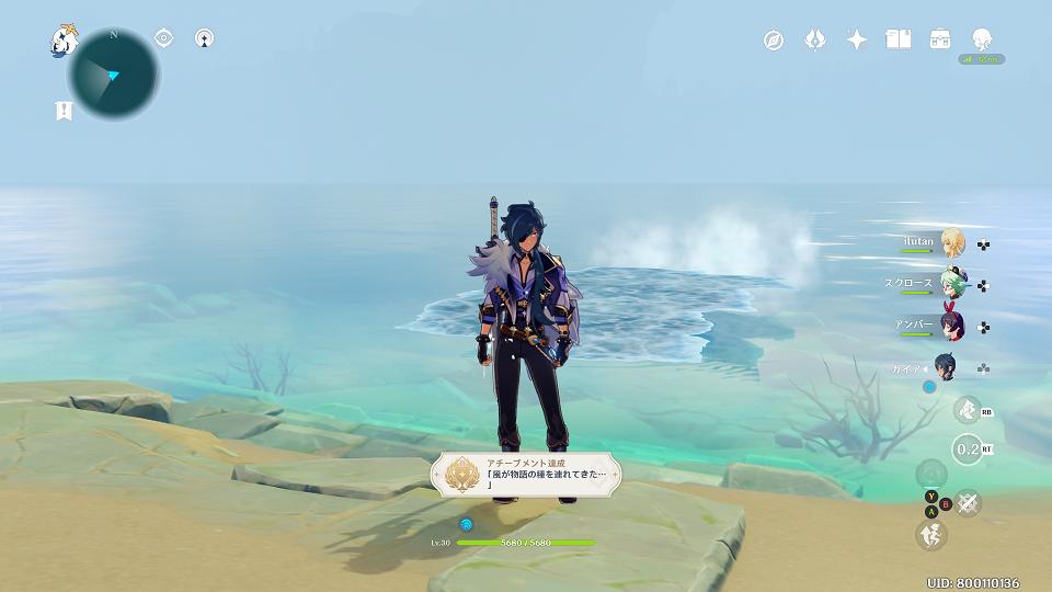 原 神 無名 の 島