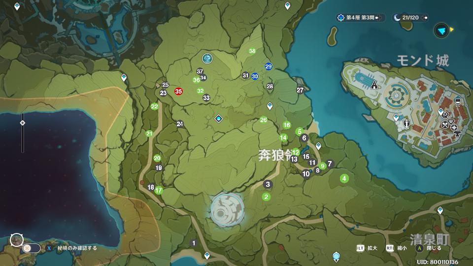 f:id:ilutan-game:20201007174824p:plain