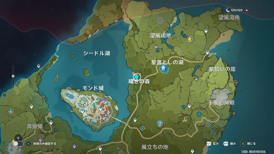 f:id:ilutan-game:20201008114522p:plain