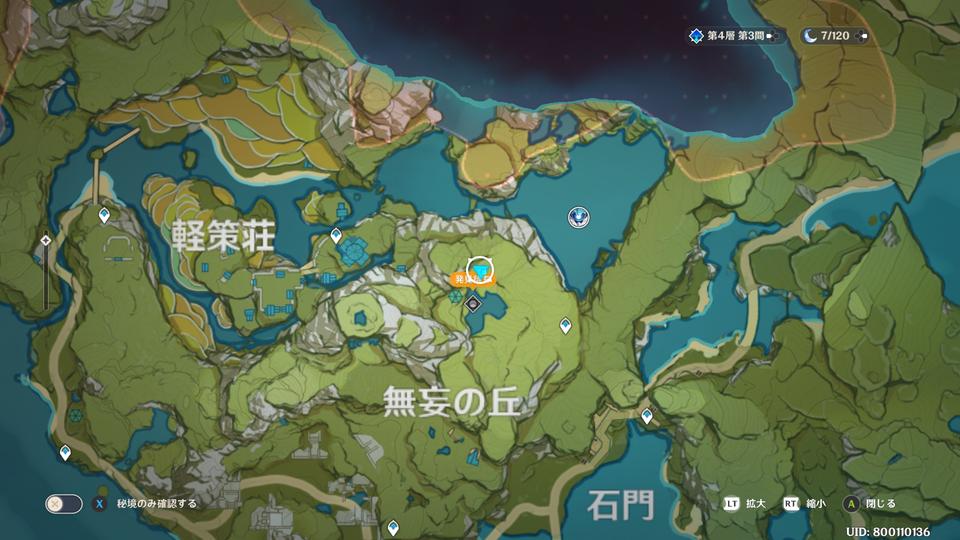 f:id:ilutan-game:20201012165702p:plain