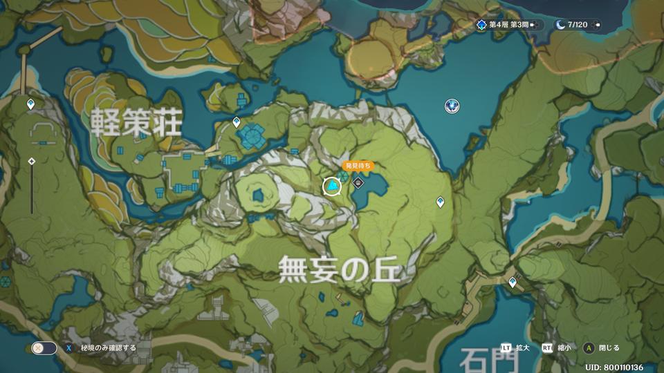 f:id:ilutan-game:20201012165738p:plain