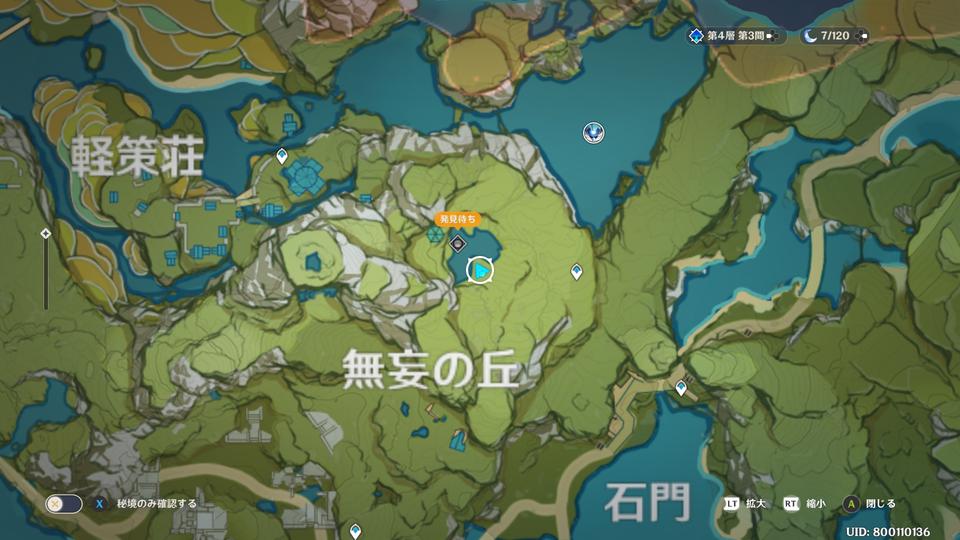 f:id:ilutan-game:20201012165824p:plain