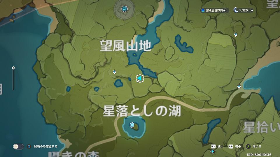 f:id:ilutan-game:20201013174851p:plain