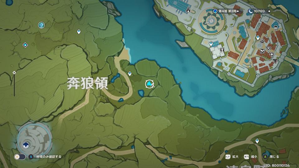 f:id:ilutan-game:20201013174954p:plain
