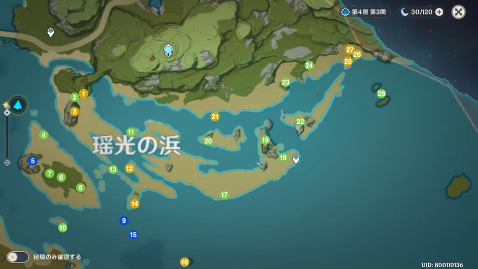 原神_瑶光の浜_宝箱_マップ