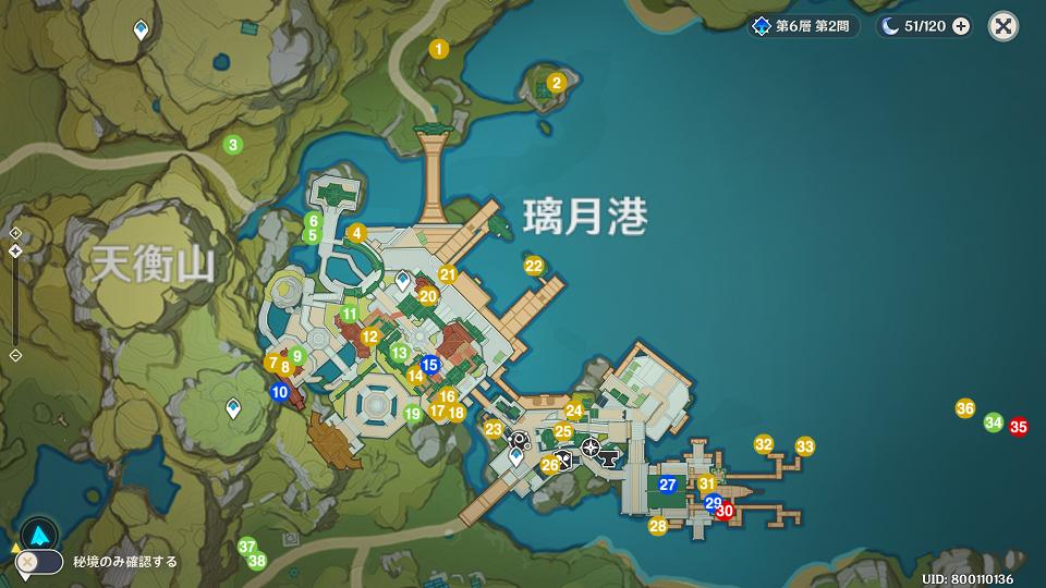 神 攻略 マップ 原